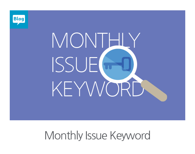 Monthly Issue Keyword