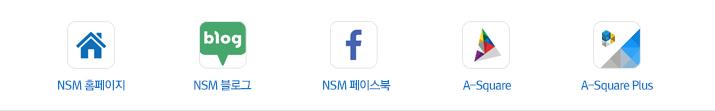 NSM 관련 사이트