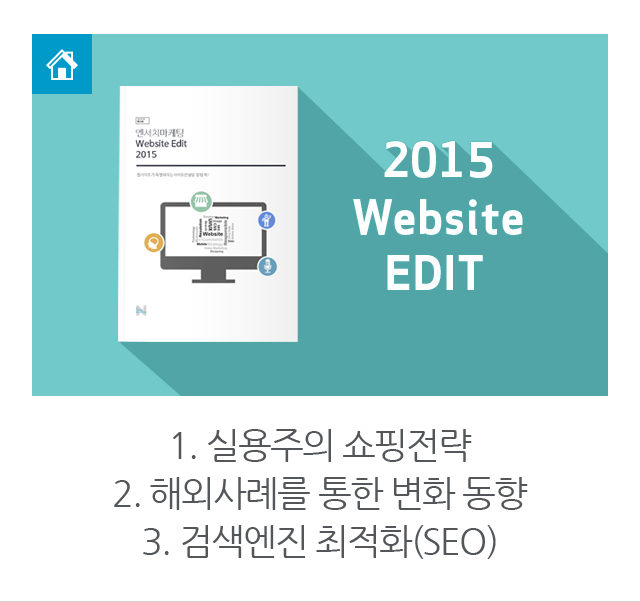 2015 Website EDIT