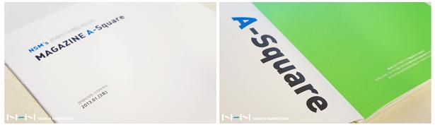 NSM's 온라인 마케팅 리서치 Magazine A-Square